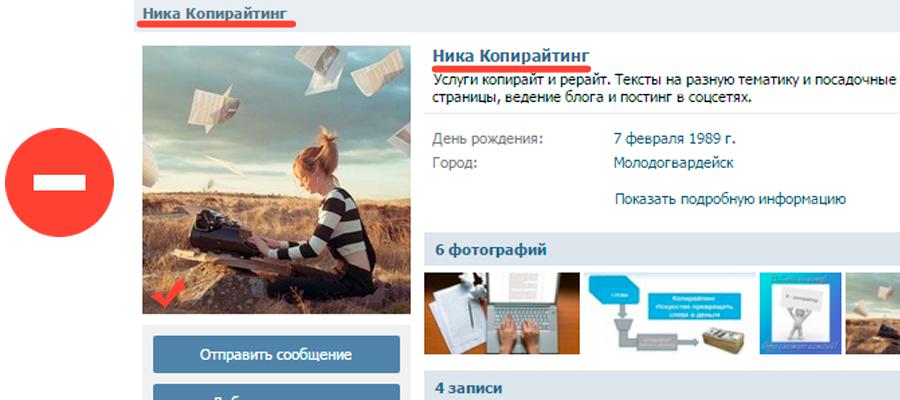 avatar_VK