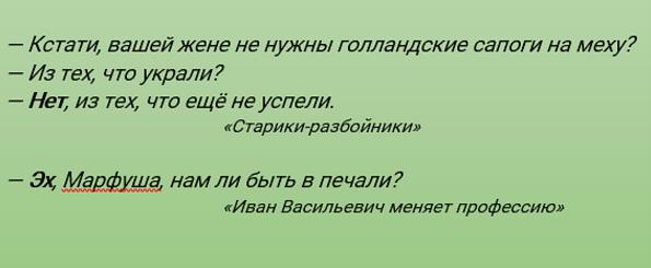 zytata