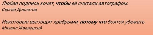 2016-06-24_22-04-35