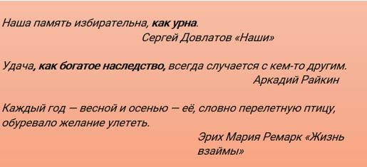 2016-06-24_22-24-30