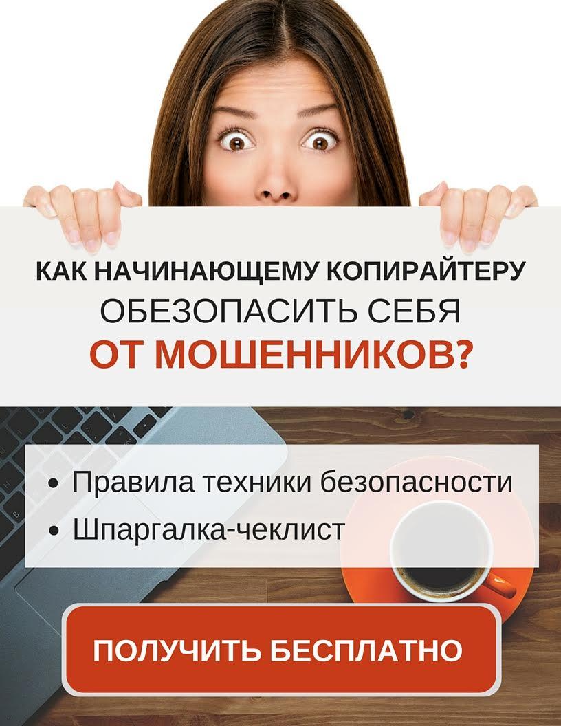 banner_obman2