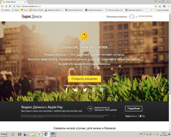 Yandex_Mama-writer1