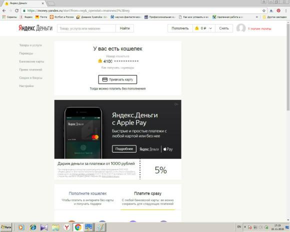 Yandex_mama-writer4