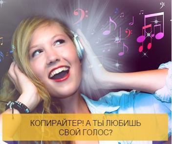 Почему слышен свой голос в телефоне