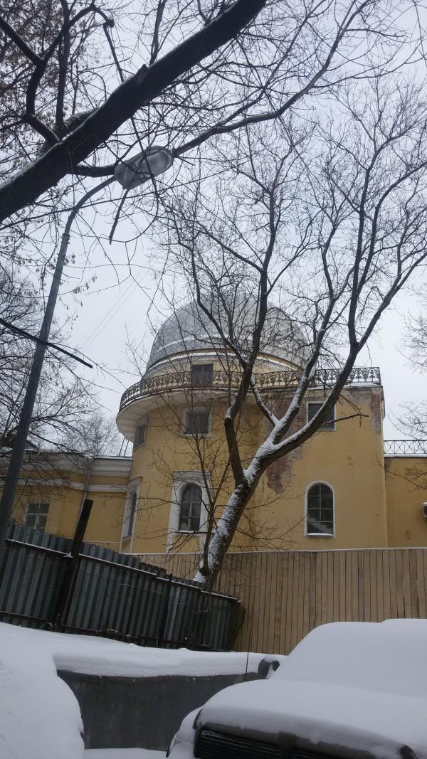 observatoria
