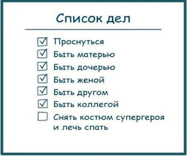mamawriter_metod_gruppirovki