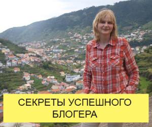 Наталья Анохина
