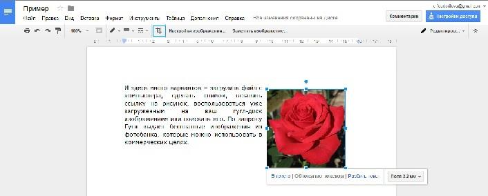 Текст с картинкой в гугл-доке
