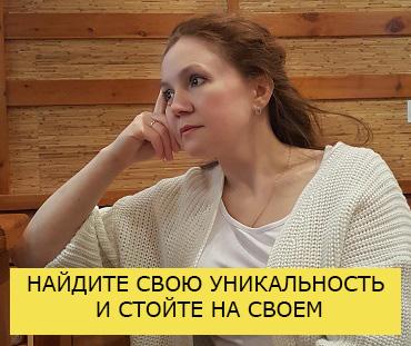 Юлия Гайдарова_мини