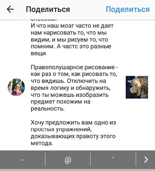 Instagram пост