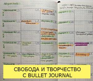 BJ_мини