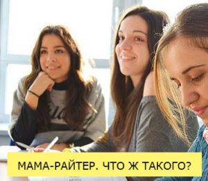 Интервью выпускников - мини